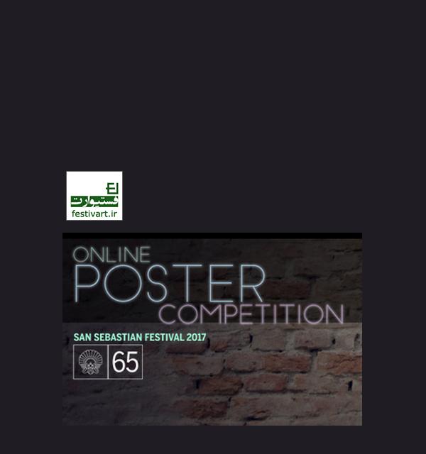 فراخوان ششمین جشنواره بین المللی پوستر سن سباستین
