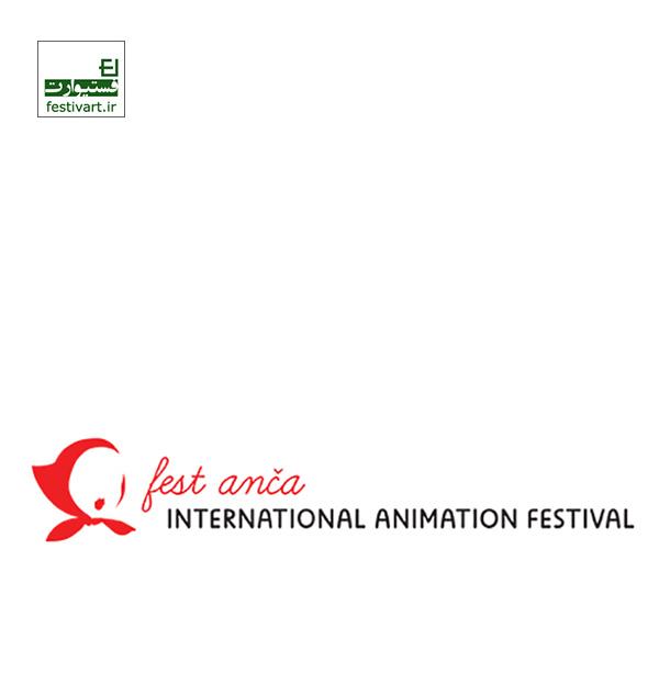 فراخوان انیمیشن|فستیوال بینالمللی Anca 2017 اسلواکی