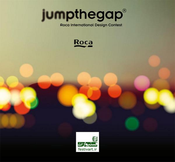 فراخوان چند رشته ای|مسابقه بین المللی معماری، طراحی داخلی و طراحی صنعتی Jumpthegap