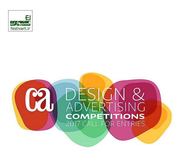 فراخوان طراحی و تبلیغات|مسابقه نشریه «Communication Arts» در سال ۲۰۱۷