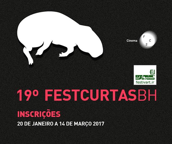 فراخوان نوزدهمین جشنواره بین المللی فیلم کوتاه «بلوهوریزونته» برزیل