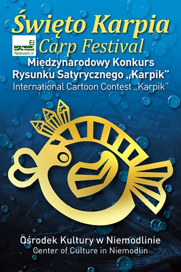 فراخوان پانزدهمین مسابقه بین المللی کارتون Karpik لهستان