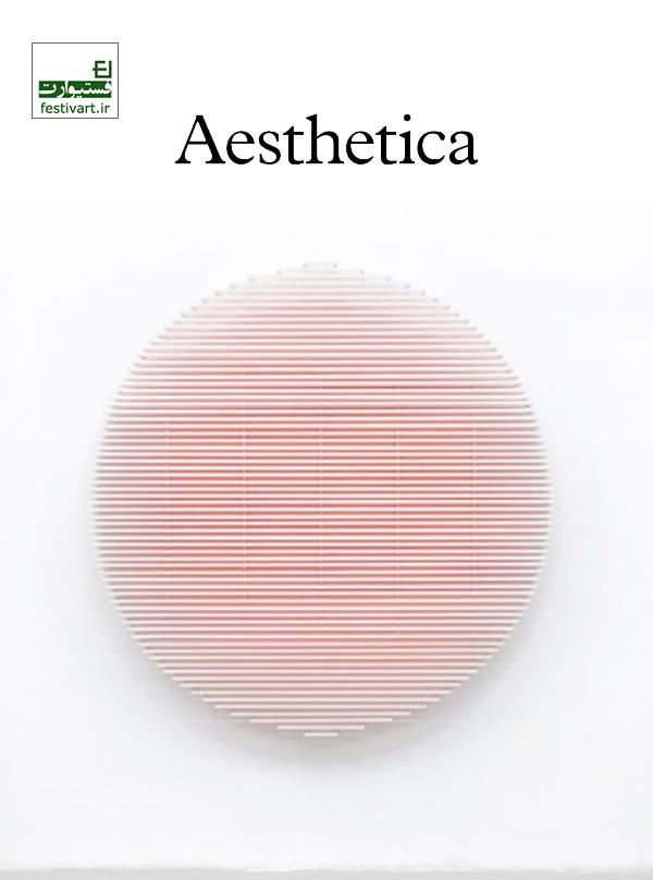 فراخوان رقابت جایزه هنری مجله زیبایی شناسی|Aesthetica