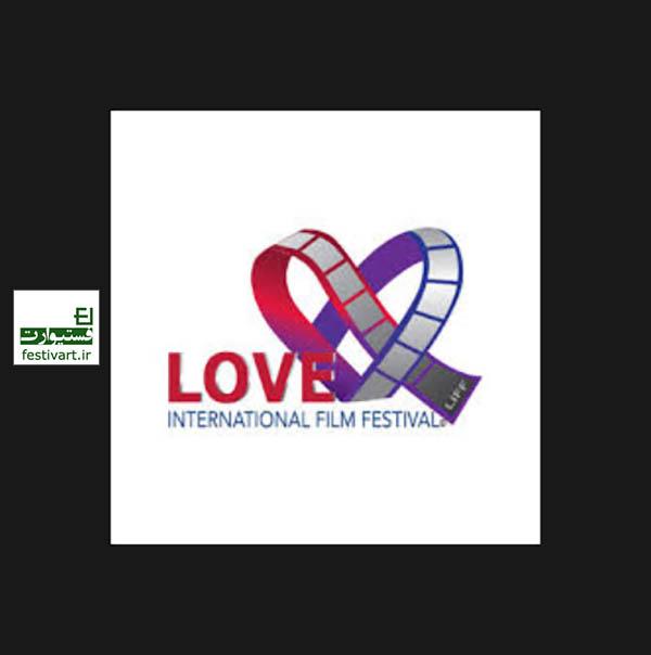 فراخوان جشنواره فیلم «عشق»