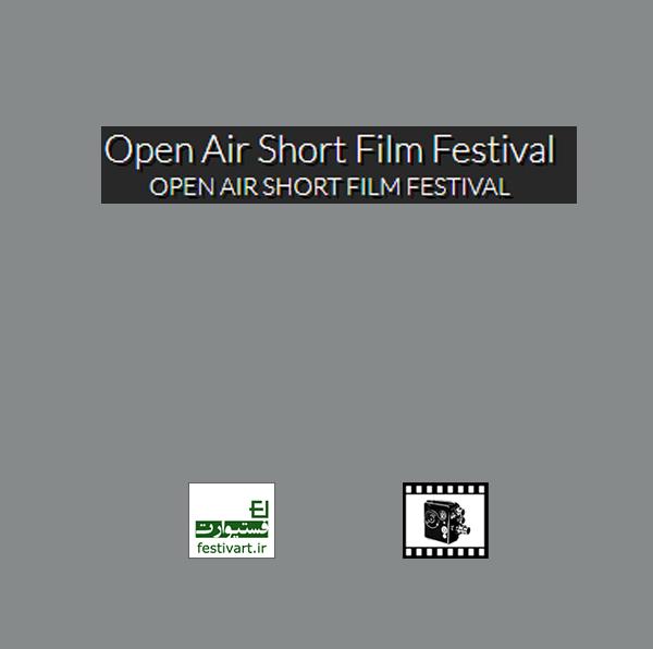 فراخوان دومین جشنواره بین المللی «هوای آزاد» بلاروس سال ۲۰۱۷