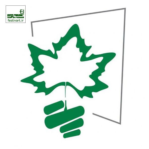 فراخوان دومین رویداد هنری درختستان