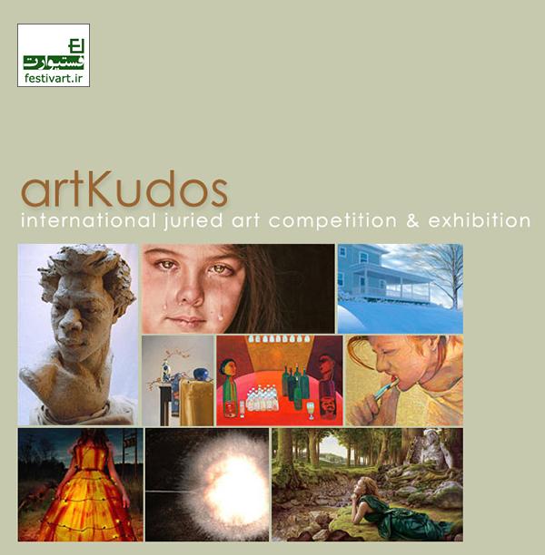 فراخوان رقابت بین المللی هنرهای تجسمی Art Kudos