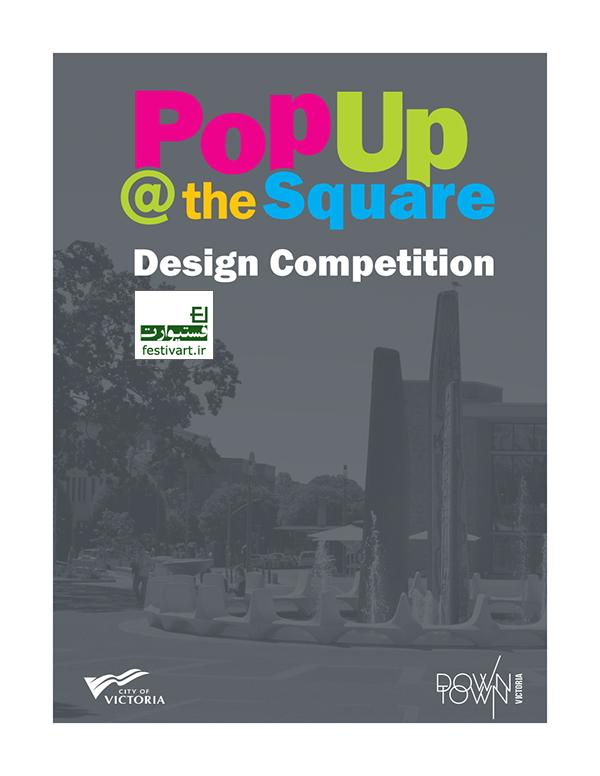 فراخوان مسابقه بین المللی طراحی میدانی پاپ آپ مرکز شهر ویکتوریا