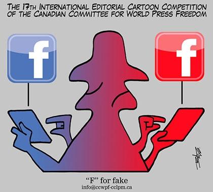 فراخوان هفدهمین مسابقه بین المللی کارتون مطبوعاتی کانادا