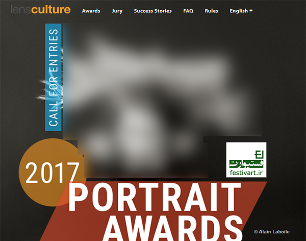 فراخوان چهارمین مسابقه بین المللی عکاسی پرتره LensCulture