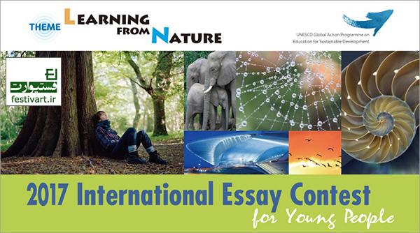 فراخوان مسابقه بینالمللی مقالهنویسی با موضوع «یادگیری از طبیعت»