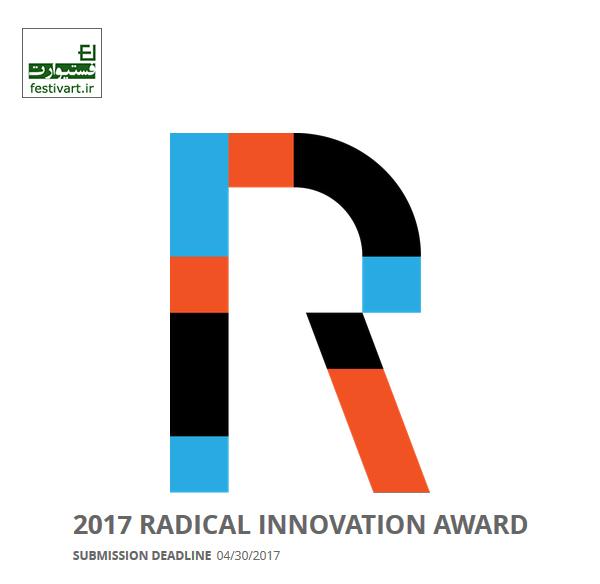 فراخوان مسابقه بین المللی معماری «نوآوری ریشه ای» سال ۲۰۱۷