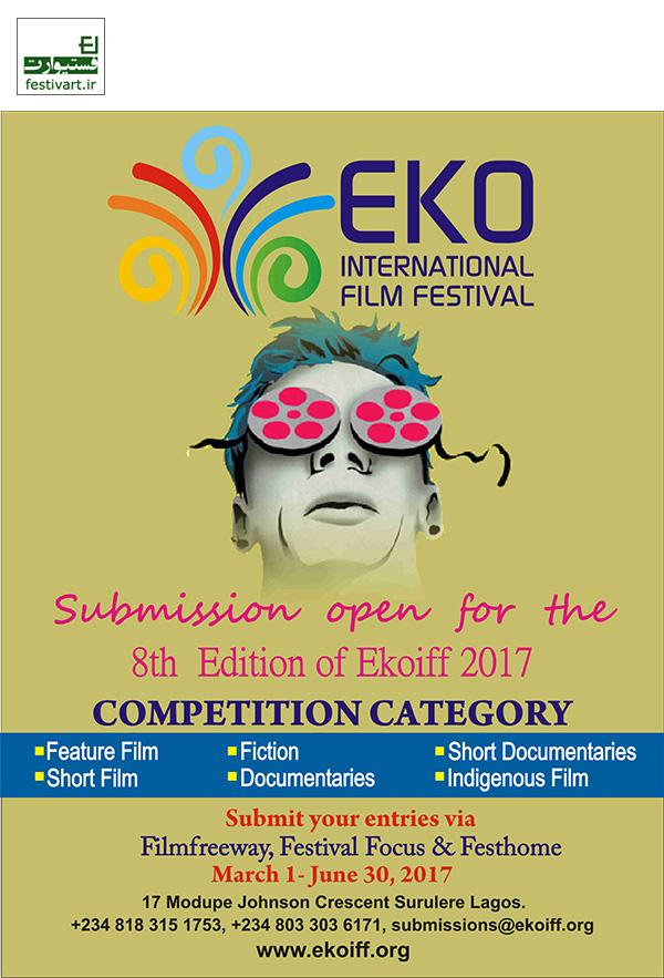 فراخوان هشتمین جشنواره بین المللی فیلم EKO نیجریه
