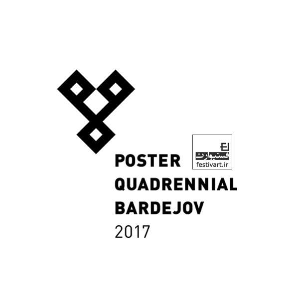 فراخوان مسابقه بین المللی طراحی پوستر باردیو اسلواکی ۲۰۱۷