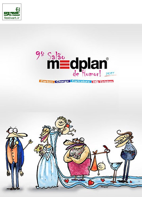 فراخوان نهمین مسابقه بین المللی طنز Medplan برزیل