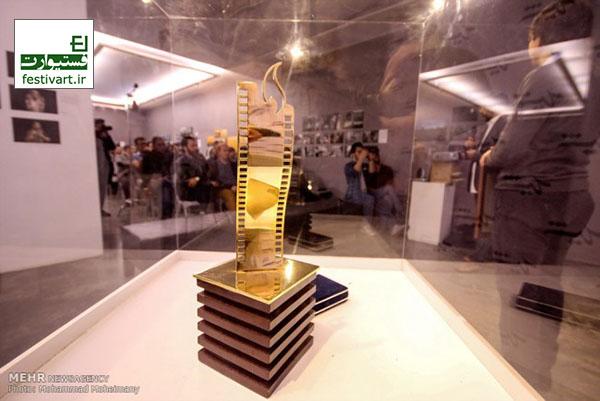 فراخوان هفتمین دوره جایزه عکس شید سال ۱۳۹۶