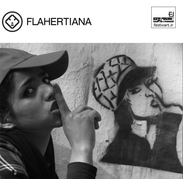 فراخوان هفدهمین جشنواره بین المللی فیلم مستند «فلاهرتینا» روسیه سال ۲۰۱۷