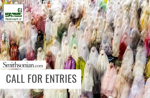 فراخوان پانزدهمین مسابقه بین المللی عکس نشریه اسمیتسونیان | Smithsonian
