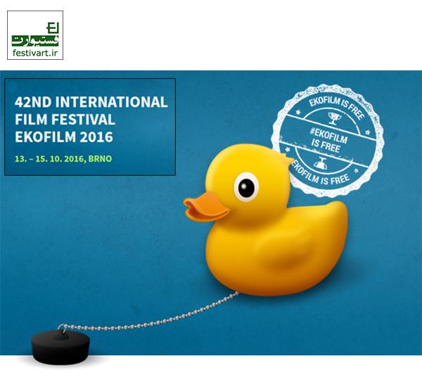 فراخوان چهل و سومین جشنواره بین المللی «اکوفیلم» جمهوری چک