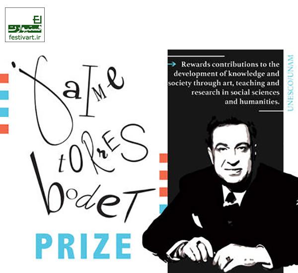 فراخوان جایزه دوسالانه یونام جیم تورس بادت یونسکو در علوم اجتماعی، انسانی و هنر
