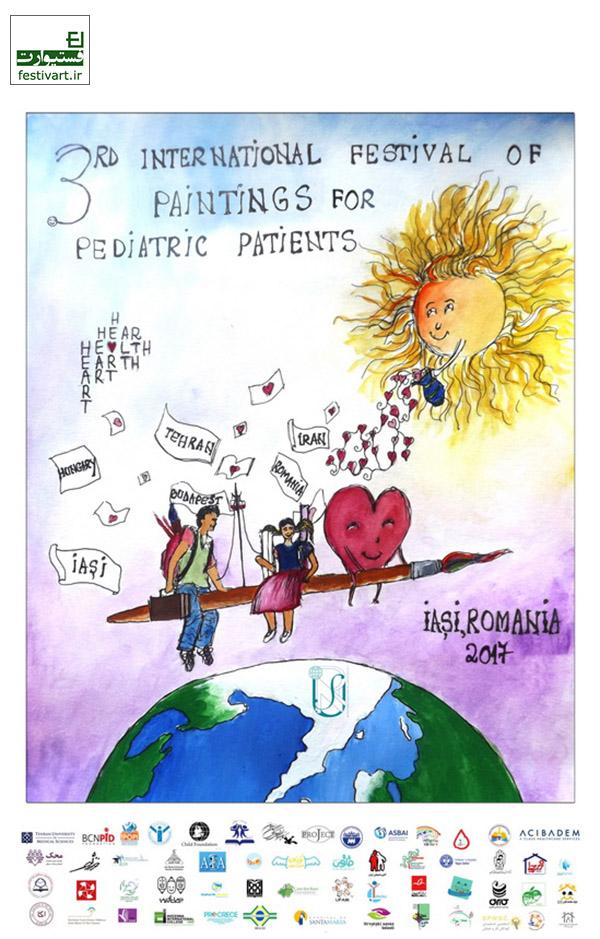 فراخوان سومین جشنواره بینالمللی نقاشی کودکان بیمار