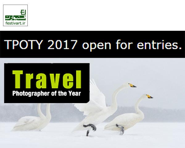 فراخوان مسابقه بین المللی عکاس سفر سال TPOTY برای ۲۰۱۷