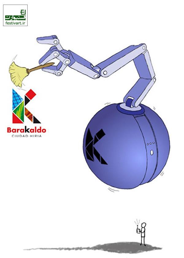 فراخوان چهاردهمین دوسالانه بین المللی کارتون باراکالدو اسپانیا