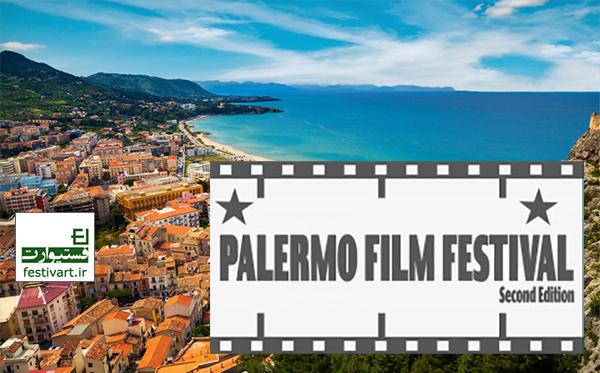 فراخوان بین المللی سومین جشنواره فیلم کوتاه «پالرمو» ایتالیا سال ۲۰۱۷
