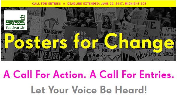 فراخوان بین المللی طراحی پوستر «پوسترهایی برای تغییر»