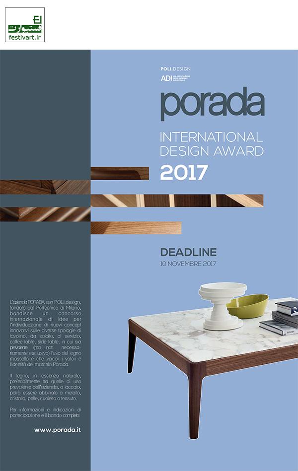 فراخوان ششمین جایزه بین المللی طراحی پُرادای ایتالیا سال ۲۰۱۷