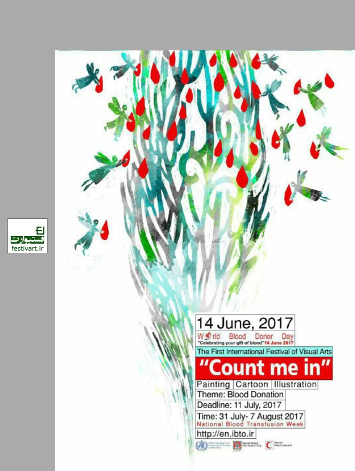 فراخوان نخستین جشنواره هنرهای تجسمی «من همیشه هستم»