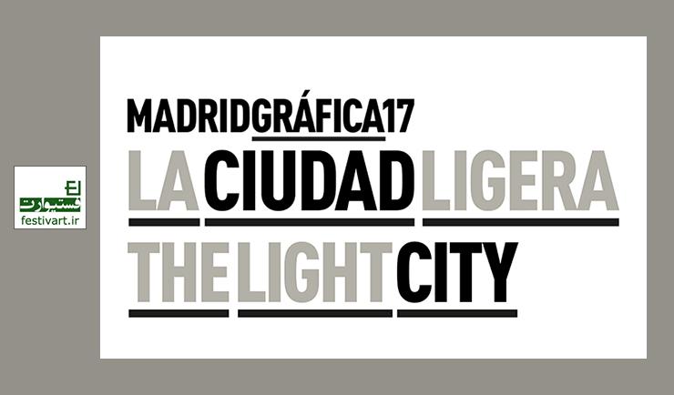 فراخوان بین المللی طراحی پوستر Madrid Gráfica