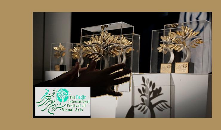 فراخوان دهمین جشنواره بین المللی هنرهای تجسمی فجر