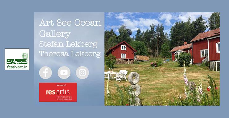 فراخوان رزیدنسی Art See Ocean در سوئد