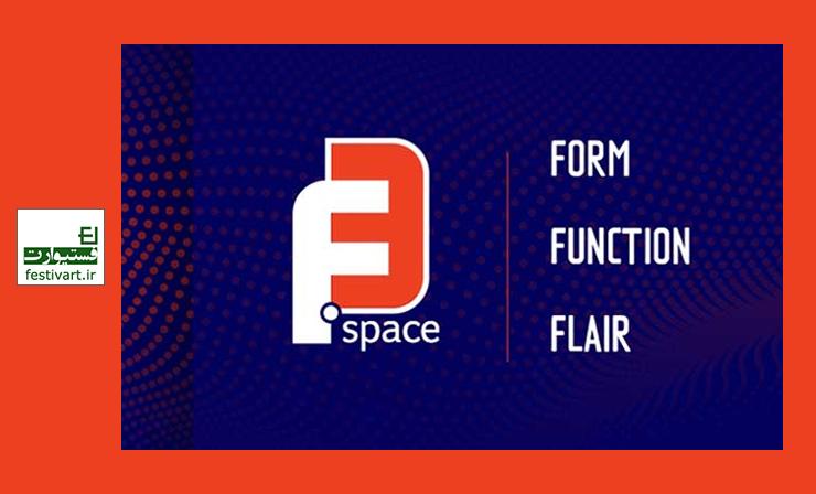 فراخوان طراحی وبسایت بین المللی F3.space سال ۲۰۱۷
