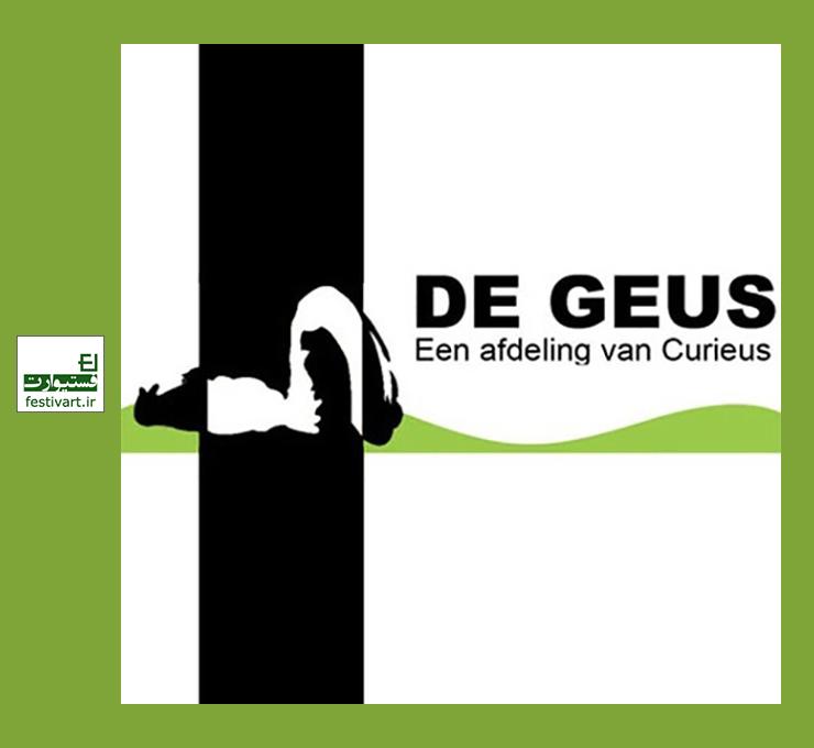 فراخوان هفتمین جشنواره بین المللی کارتون DE GEUS بلژیک