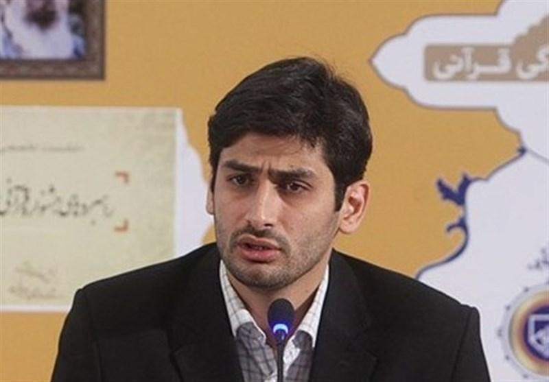 فراخوان دریافت اعتراضات به نحوه برگزاری مسابقات قرآن