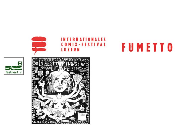 فراخوان رقابت بین المللی کمیک Fumetto سال ۲۰۱۸