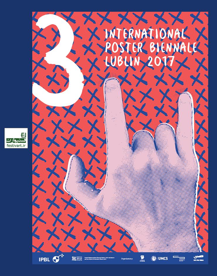 فراخوان سومین دوره رقابت بین المللی پوستر  Lublin سال ۲۰۱۷