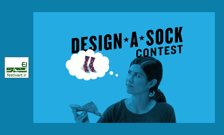 فراخوان طراحی جوراب «اون جوراب رو برام بباف!» سال ۲۰۱۷