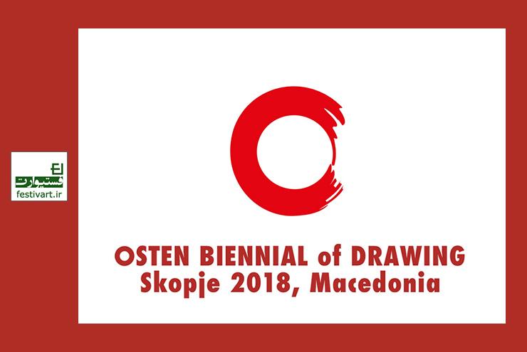 فراخوان طراحی دوسالانه بین المللی گالری OSTEN مقدونیه سال ۲۰۱۸