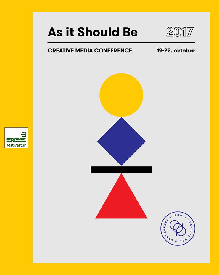 فراخوان طراحی پوستر «طراحی آنگونه که باید باشد»