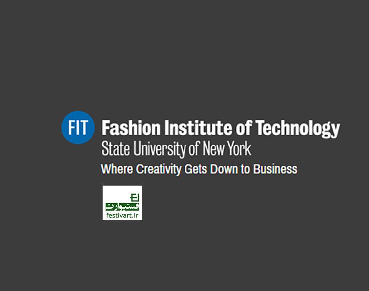 موقعیت شغلی عضویت هیئت علمی تمام وقت موسسه مد فناوری نیویورک در زمینه چاپ