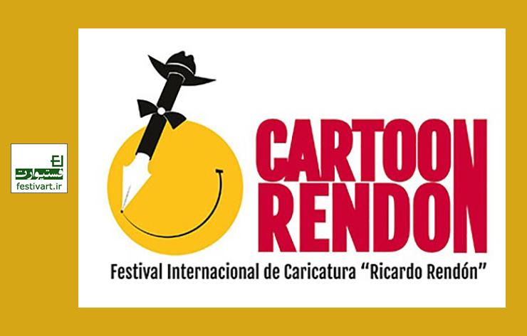 فراخوان بیست و چهارمین جشنواره بین المللی کارتون رندون کلمبیا