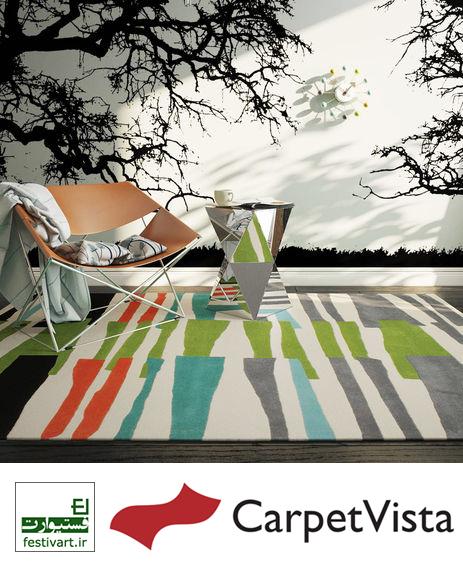 فراخوان بین المللی طراحی فرش شرکت سوئدی CarpetVista سال ۲۰۱۷