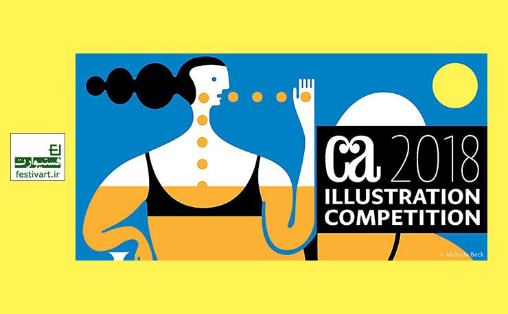 فراخوان تصویرسازی رقابت بین المللی هنرهای تجسمی سال ۲۰۱۸