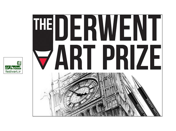 فراخوان مسابقه بین المللی نقاشی، تصویرسازی و طراحی جایزه هنری Derwent سال ۲۰۱۸