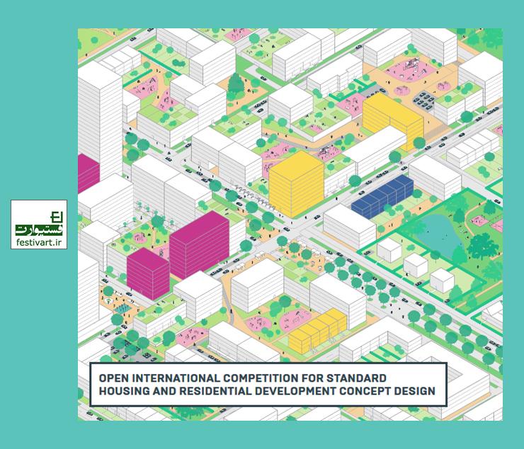 فراخوان مسابقه بین المللی معماری طراحی و توسعه مسکن استاندارد در روسیه