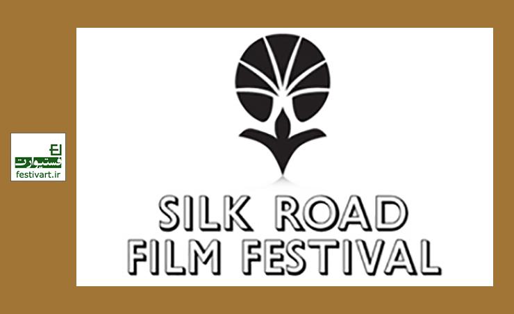 فراخوان هفتمین جشنواره فیلم «جاده ابریشم» ایرلند