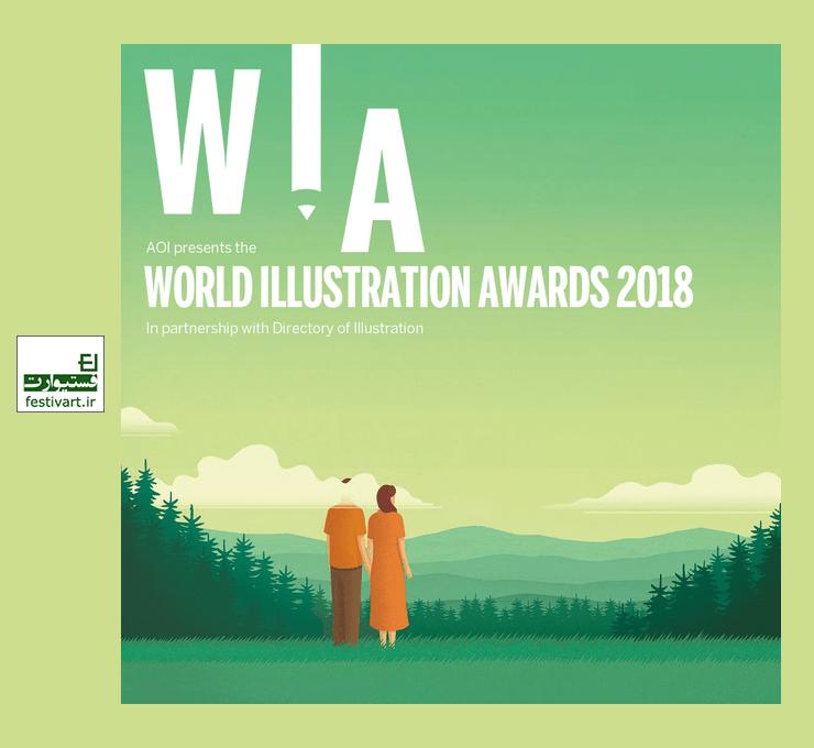 فراخوان رقابت بین المللی تصویرسازی سال ۲۰۱۸ انجمن تصویرگران (AOI)